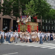 97 アチャコの京都日誌 超速報 後祭 巡行 写真満載