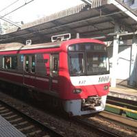 横浜駅界隈。