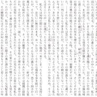 大阪大学・国語 2