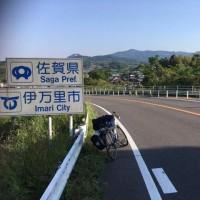 自転車青年 日本一周半分走破