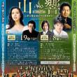 山形響 庄内定期演奏会「第26回鶴岡公演」のリハーサルが始まる。