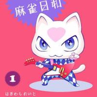 MPGP☆インディーズプロジェクト/配信#4