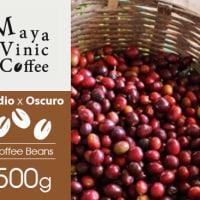 メキシコのコーヒー