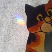 虹をちりばめて