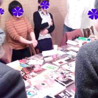 東京読書交換会vol.25 明日です 本の感想と本そのものを交換