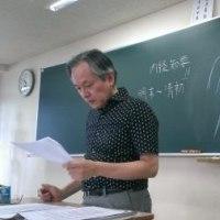 第10期 関西漢法苞徳之会 9月例会報告