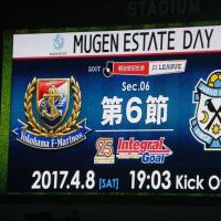 【J1】横浜vs磐田「熱かった」@日産