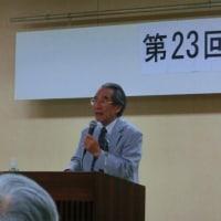 「第23回五者合同学習会」報告 2