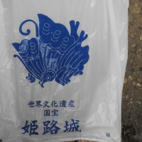 私は揚羽蝶の紋章が大好きです