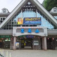 自主トレ 高尾山・景信山7