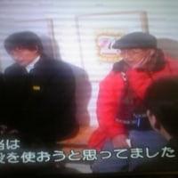 メイキングから見る『冬のソナタ』No.3