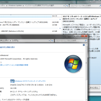Skylake+Windows7