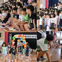 4/27(木)1年生を迎える会