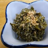おばさんの料理教室No.2536 菜の花の葉っぱの黄金漬