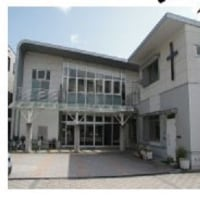 茨木教会  高槻協会