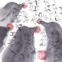 ●「キャバクラとプロレス」