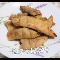 春告げ魚・ニシンの季節です(*´▽`*)