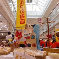 軽井沢のいろいろ 軽井沢周辺の福祉イベント・・ 製品展示販売会
