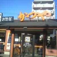 青ねぎ味噌カツ丼