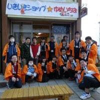 9月28日(水)~29日(木)いきいきショップ☆ゆめいちばに参加します!