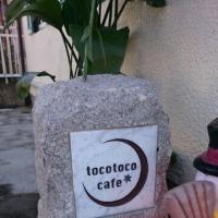tocotocoオフ会