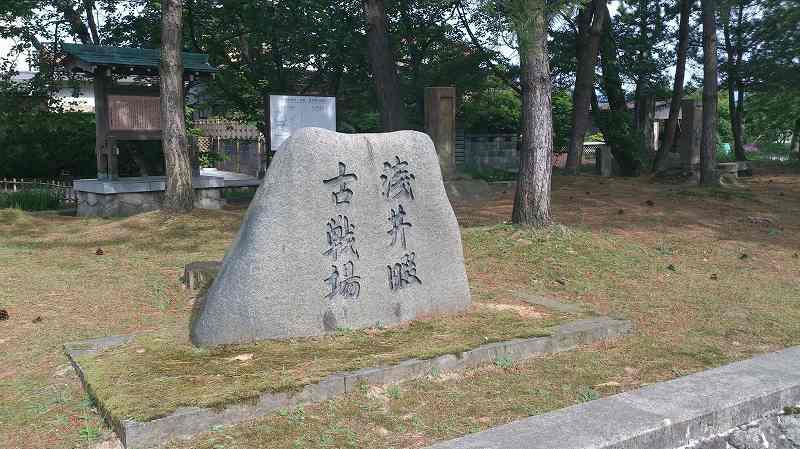石川県警察部Forgot Password