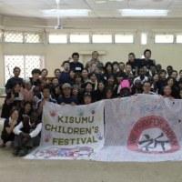 KISUMU CHILDREN'S FESTIVAL