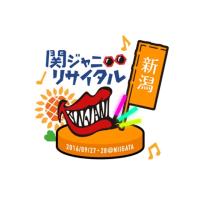 リサイタルラスト新潟公演(*^^*)