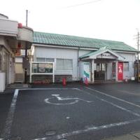 JR東津山駅前の鐡道開通七十年記念碑