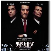 織田信長の時代までは、日本も欧米と同じ速度で近代化してました。徳川時代の鎖国で欧米に200年、近代化が遅れたんですね・・