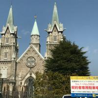 あややの家家族旅行in茨城☆4~友部でおりて。。。