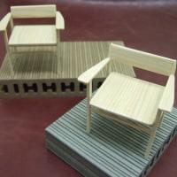 椅子を制作する事になりました。
