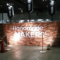 Handmade MAKERS' ありがとうございましたm(__)m