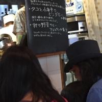 shiva curry wara(シバカリー ワラ)@三軒茶屋