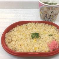 焦がし醤油仕立ての香ばしチャーハンとワンタン春雨スープを頂きました。 at セブンイレブン 横浜クロスゲート店