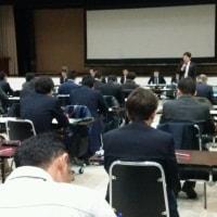 県公共交通活性化協議会を傍聴