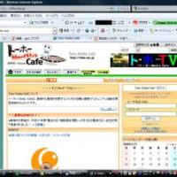 東峰村の定期ネットライブ