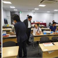 2017年5月20、21日 オステム名古屋セミナー