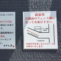 煮干乱舞のかけそば(醤油)&あぶらそば・1,000円☆