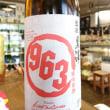 生酛黒澤 963〇 13%純米原酒が入荷しました!