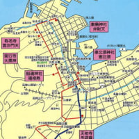 函館山七福神巡り