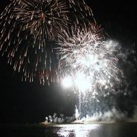 米子 がいな祭りの花火