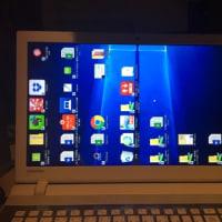 パソコンの画面が回転してしまった!