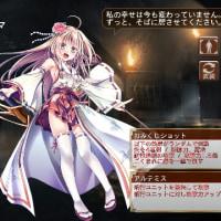 【千年戦争アイギス】新春の弓巫女ソーマ覚醒
