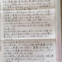 桑波田さんからお便り、いよいよスイートコーン事業始まる