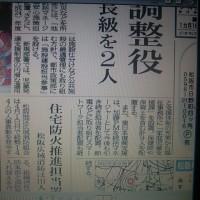 日本をダメにする議会制民主主義の口実と終焉・本物の議会制民主主義(尾崎咢堂)を求めて