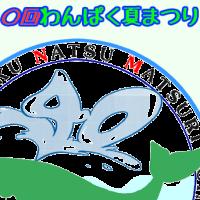 4/26 実行委員会報告