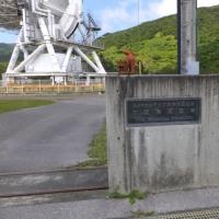 国立石垣島天文台 & 石垣島観測局