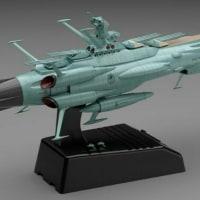 宇宙戦艦ヤマト2202【1/1000アンドロメダ級】プラモデル