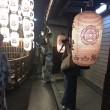 京都・祇園祭・宵山・番外編 ~ 舞妓はん